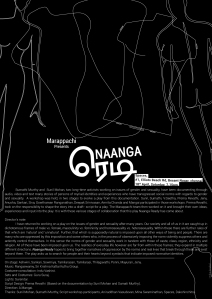 Nanga-Ready-A4-leaflet-English (1)