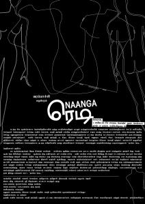 Nanga-Ready-A4-leaflet-Tamil